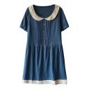 Blue Short Sleeve Lapel Button Embellish Ruched Babydoll Dress