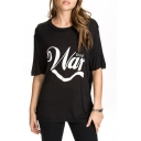 Black Boyfriend Loose Short Sleeve Letter Print Tee