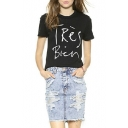 Black Funny Words Print Short Sleeve Tee