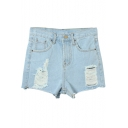 Light Blue Plain Distressed Cuffed Loose Denim Shorts