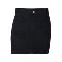 Black Plain Zip Fly Short Pencil Skirt