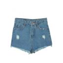 High Waist Distressed Denim Shorts with Frayed Cuffs