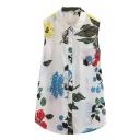 White Sleeveless Leaves Print Shirt