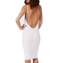 White U Back Slip Sheath Midi Dress