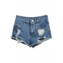 Blue High Waist Ripped Zip Fly Denim Shorts