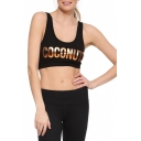 Black Gold Coconut Print Crop Tanks
