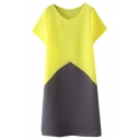 Yellow&Gray Block Short Sleeve Concise Dress