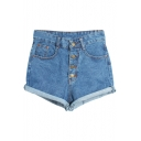Denim Single Breast Pockets Plain Loose Shorts