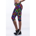 Colorful Coffee Beans Skinny Crop Workout Pants
