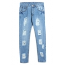Blue Casual High Waist Ripped Harem Jeans