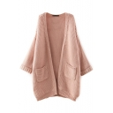 Batwing 3/4 Sleeve Open Front Loose Cardigan