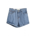 Plain High Waist Zip Fly Cuffed Denim Shorts