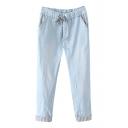 Blue Elastic Waist Striped Cuffed Harem Jeans