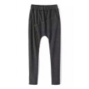 Plain Elastic Waist Zipper Harem Pants