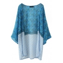 Blue Tribal Print Open Front 3/4 Length Sleeve Kimono