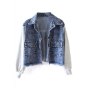 Lapel Long Sleeve Patchwork Single Breasted Denim Jacket