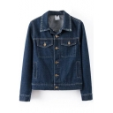 Lapel Plain Single-Breasted Long Sleeve Denim Jacket