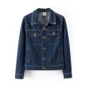 Lapel Plain Single-Breasted Long Sleeve Denim Jacket