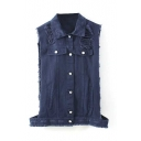 Plain Lapel Single Breasted Sleeveless Cutout Side Raw Hem Vest