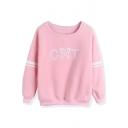 CAT Print Long Sleeve Round Neck Sweatshirt