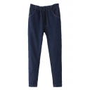 Elastic Waist Cigarette Dark Blue Cuffed Pants