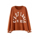 Letter Print Round Neck Loose Printed Cuff Sweater