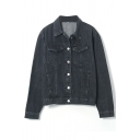 Lapel Button Down Long Sleeve Double Pockets Denim Coat