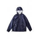 Plain Hooded Long Sleeve Zippered Coat
