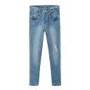 Blue Zipper Fly Mid Waist Skinny Ripped Jeans