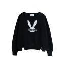 Round Neck Long Sleeve Animal Print Pullover Sweatshirt