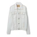 Lapel Long Sleeve Double Pockets Button Down White Denim Coat