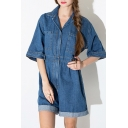 Blue 1/2 Length Sleeve Lapel Denim Rompers