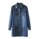 Lapel Long Sleeve Double Pocket Wash Denim Shirt