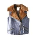 Notched Lapel Inclined Zipper Suede Velvet Plus Vest