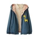 Hooded Patchwork Long Sleeve Zipper Coat