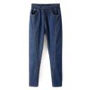 Elastic Waist Dark Blue Patchwork Harem Jeans