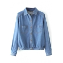 Lapel Plain Button Down Double Pockets Denim Coat