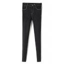 Midi Waist Skinny Black Zipper Fly Jeans