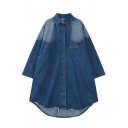Lapel Long Sleeve Single Breasted Denim Coat