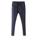 Drawstring Waist Thickened Harem Plain Jeans