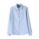 Lapel Cartoon Embroidery Long Sleeve Single Pocket Shirt