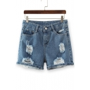 High-Waist Single Button Distressed Denim Shorts