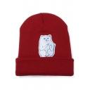 Fashion Cat Print Knitted Cuffed Cap Hat