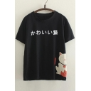 Comfortable Style Round Neck Short Sleeve Graphic Cat Print Tee&Top