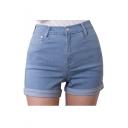 Womens Girls Fashion High Waist Denim Jean Shorts Summer Hot Pants