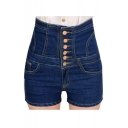Women's High Waist Single-Breasted Denim Shorts
