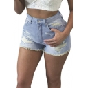 Women's Pure High Waist Ripped Denim Shorts Short Jeans