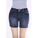 Womens Plus Size Fitted High Rise Push Up Denim Jean Shorts