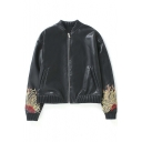 Cool Girl Embroidered Zip Detail Jacket