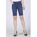 Women's Plus Size Bermuda Denim Short